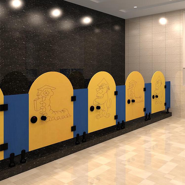 幼儿园洗手间隔断