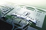 佳丽福案例—揭东机场