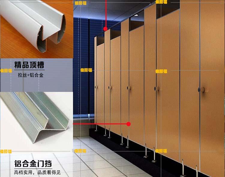 (3)洗手间隔断墙面材料:浴室的墙壁面积最大,须选择防水性强,又具有抗腐蚀与抗霉变的材料。容易清洗的瓷砖、大理石、马赛克等花色多,可拼贴丰富的图案,且光洁平整易干燥,是非常实用的壁面材料,但要注意与地面材料色彩相统一。比如说金属材料的洗手间隔断,这类材料的洗手间隔断除了能防水外还有其它诸多优点。