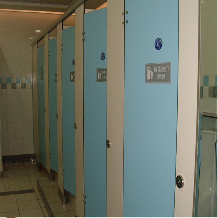 公司是一家以洗手间隔断,储物柜,抗倍特板深加工为主导,集设计,生产