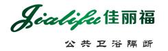 广东翔龙建材有限公司