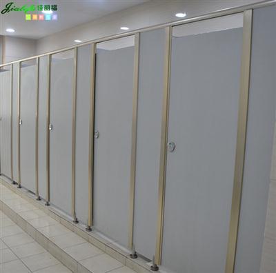 门饰边写字楼卫生间隔断板