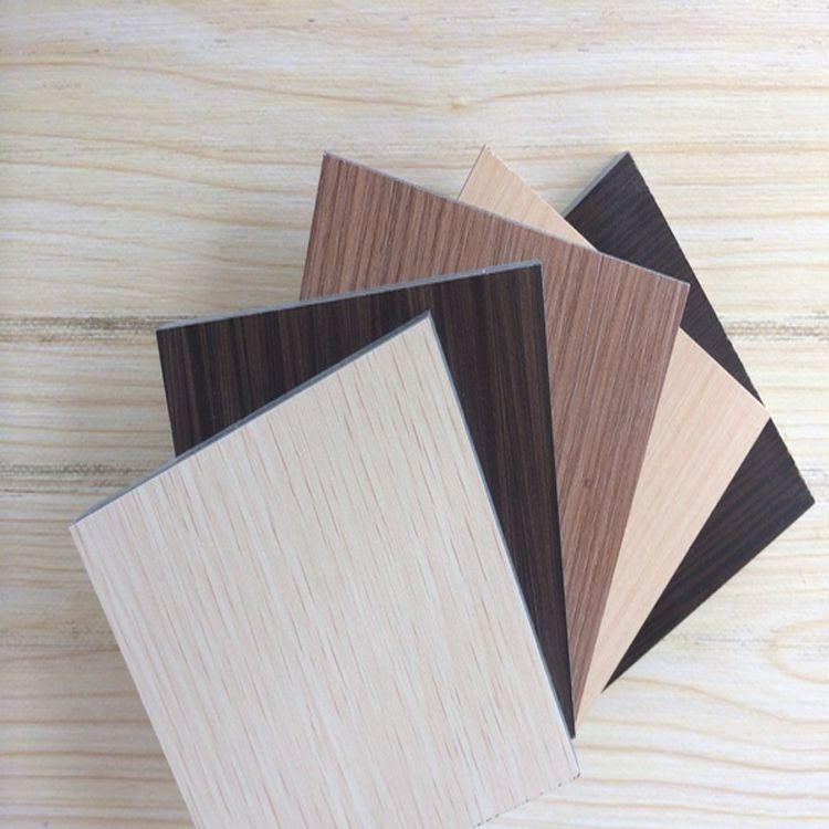 木纹色抗倍特板